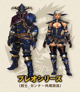 armor_img_12.jpg