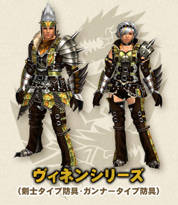 armor_img_13.jpg