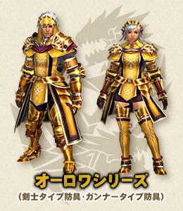 armor_img_19.jpg