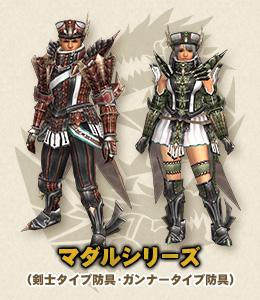 armor_img_20.jpg
