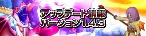 banner_rotation_20130702_003_convert_20130703210434.jpg
