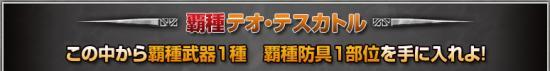 img_pop06_01_convert_20130226224011.jpg