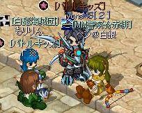 着替えMixMaster_486