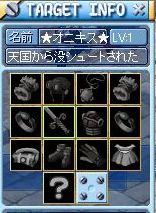 ピヨマスMixMaster_420