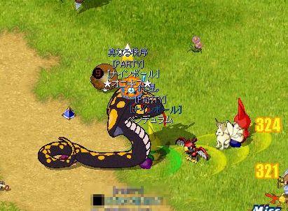 蛇マスMixMaster_475