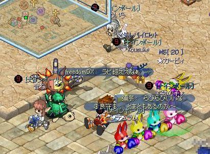 らびらびMixMaster_556