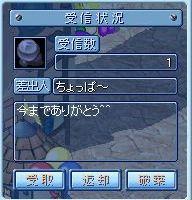 ジェタ改MixMaster_563