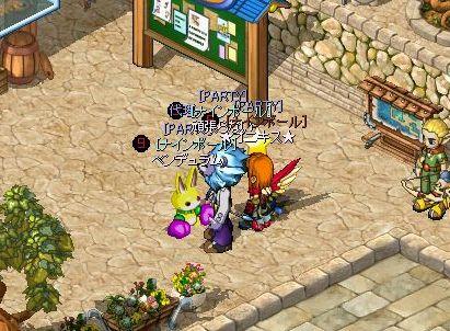 ガンバライオンMixMaster_539