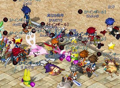 集合MixMaster_564