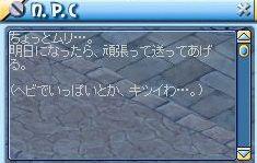 へびいっぱいMixMaster_598