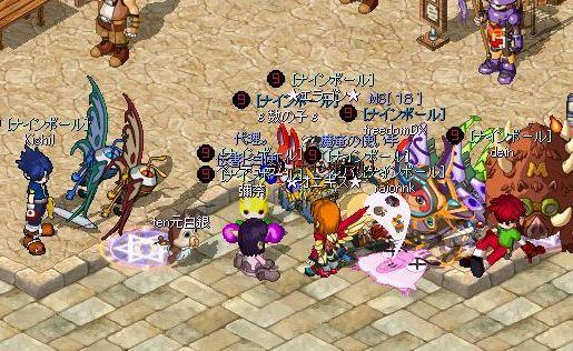 イベント開始MixMaster_330