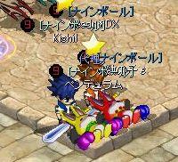 ひざまくらMixMaster_49