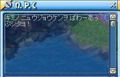 入場券MixMaster_11