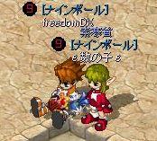 ちびMixMaster_18