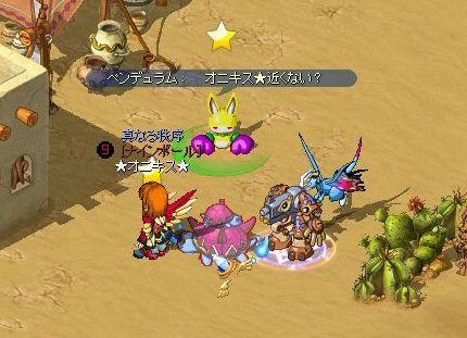 ☆MixMaster_41