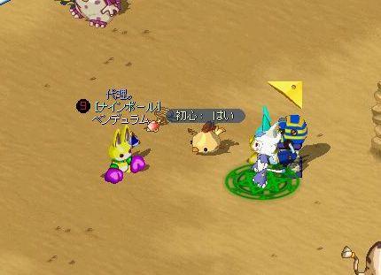 初心MixMaster_42