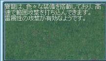 雷MixMaster_528