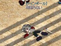 武器もげMixMaster_577