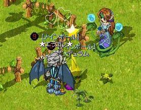 エラゴンハートMixMaster_594