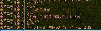 担当MixMaster_607