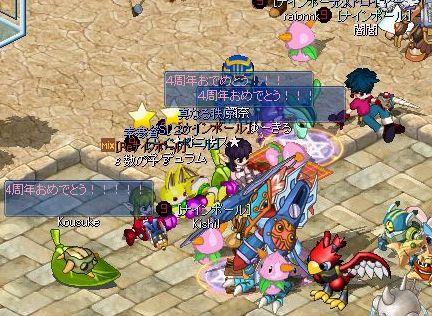 4周年露店MixMaster_603