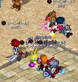 亀マドMixMaster_638