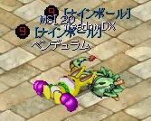 ミト枕MixMaster_595