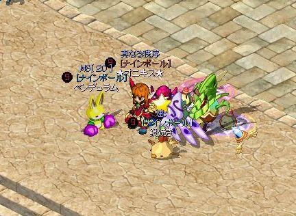 鯛焼きMixMaster_592