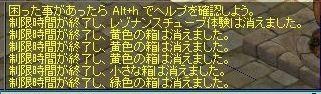 悪あがきMixMaster_590