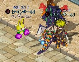 しっぽMixMaster_530
