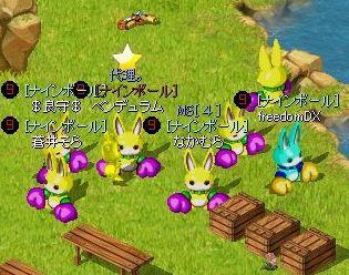 青ダムMixMaster_55