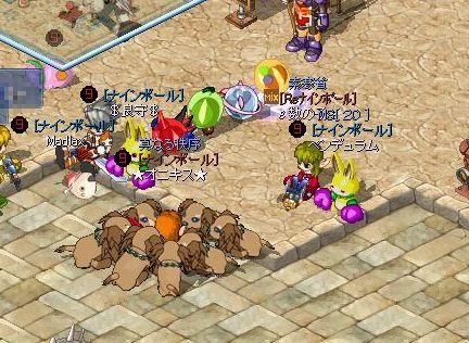 窒息MixMaster_10