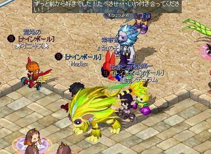 告白?MixMaster_694