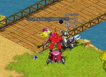 がんばMixMaster_695