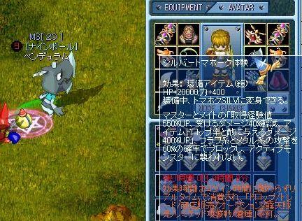 銀斧MixMaster_633