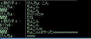 ちょこんMixMaster_631
