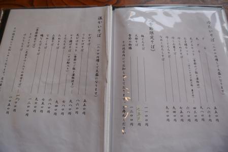 DSC_7195_20121206130521.jpg