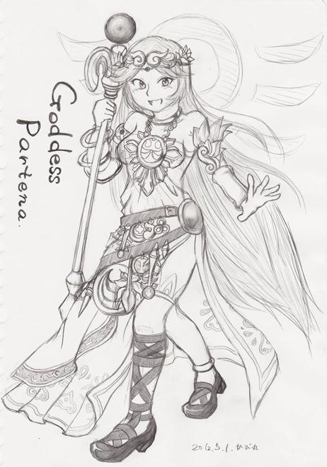 パルテナ様初描き