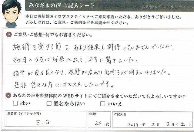 CCF20140210_00000 - コピー