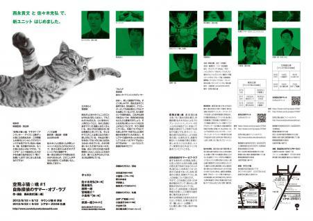 back_convert_20120629125135.jpg