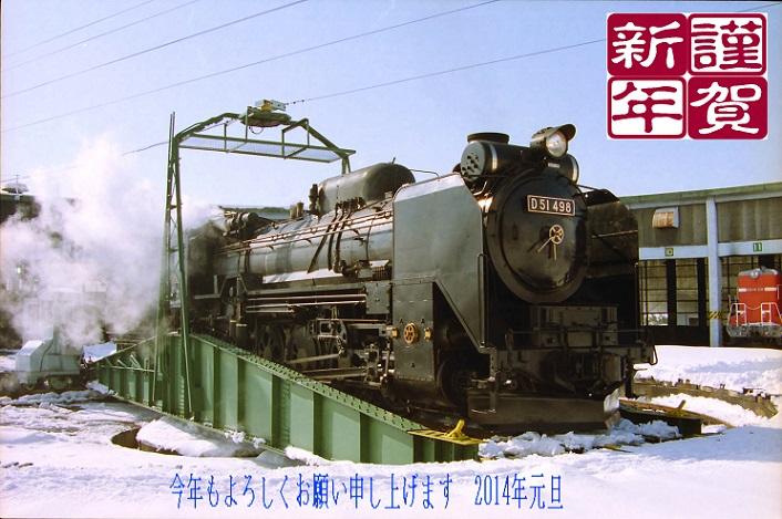 030201 会津若松2