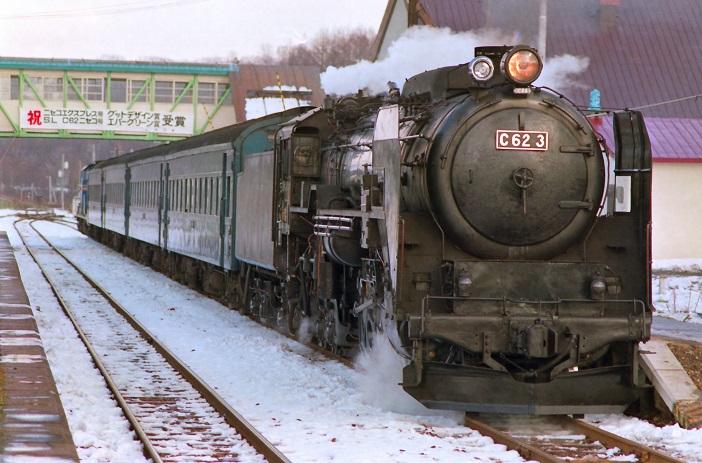 891203 C62エバーグリーン列車  ニセコ