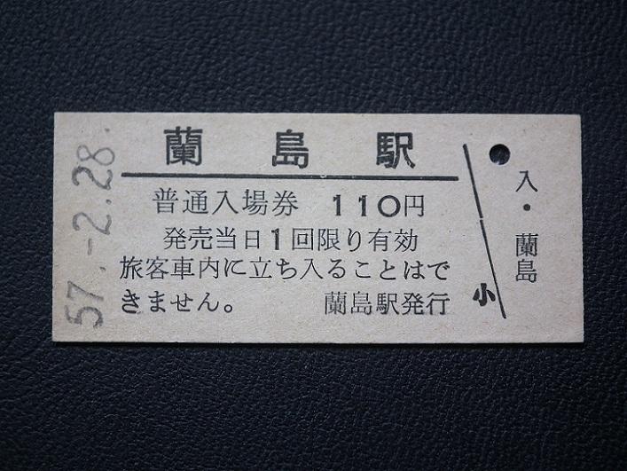 DSCF8127.jpg