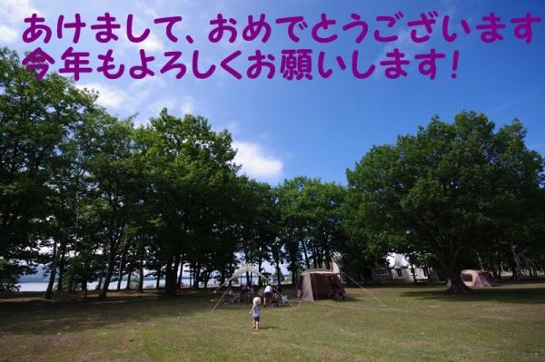 IMGP4074.jpg