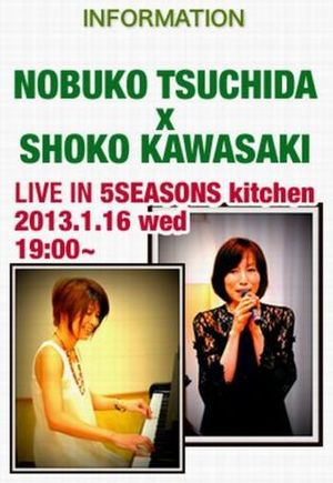 5SEASONS kitchen
