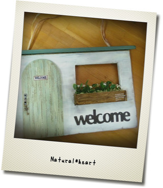 welcome。