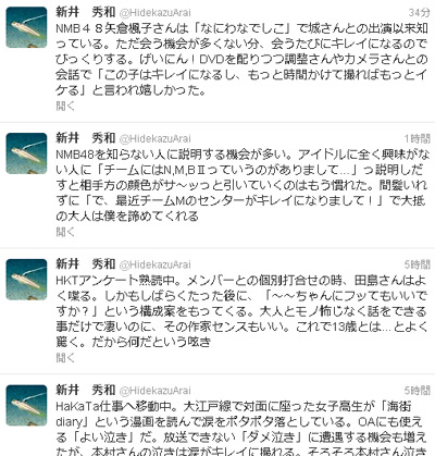 01_20130209133903.jpg