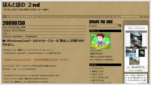 entry_0002.jpg