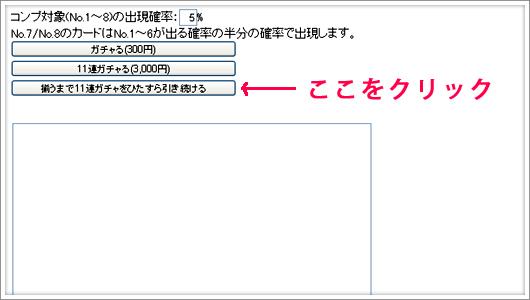 entry_0014_1.jpg