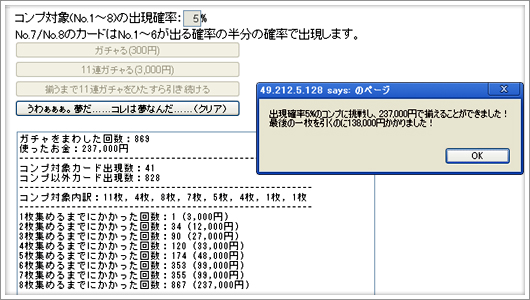 entry_0014_2.jpg